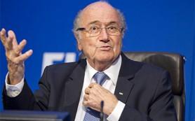 Блаттер отстранен от исполнения обязанностей президента ФИФА