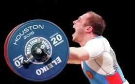 Россиянин Артем Окулов стал чемпионом мира по тяжелой атлетике