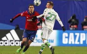 ЦСКА потерял шансы на выход в плей-офф Лиги чемпионов