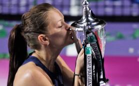 Радваньская выиграла итоговый теннисный турнир года