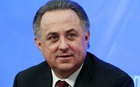 Министерство спорта России профинансирует Крымский футбольный союз