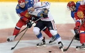 Сборная России проиграла стартовый матч Еврохоккейтура