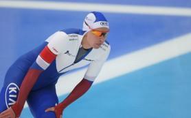 Российские конькобежцы завоевали восемь призовых мест на этапе КМ