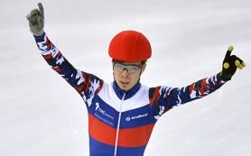 Кубок мира по шорт-треку: Елистратов золото взял, Мигунов отвоевал