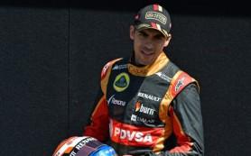 Мальдонадо покидает «Лотус» и не будет выступать в «Формуле-1» в сезоне-2016
