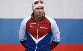 Союз конькобежцев РФ будет отстаивать невиновность своих спортсменов