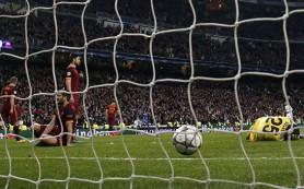 «Реал» вновь обыграл «Рому» и вышел в четвертьфинал Лиги чемпионов
