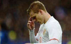 Россия опустилась на 27-е место в рейтинге ФИФА