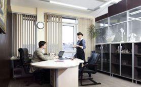 Особенности аренды офисного помещения