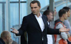 Московское «Динамо», оказавшееся под угрозой вылета из Премьер-лиги, отправило в отставку Андрея Кобелева