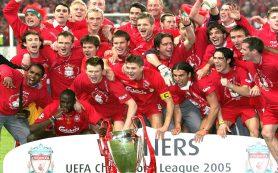 Почему «Ливерпуль», выиграв Лигу Чемпионов, смог защищать титул только в виде исключения?