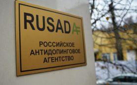 Дзюдоиста Хачирова дисквалифицировали на четыре года за допинг