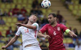 Сборная России сыграла вничью против Сербии