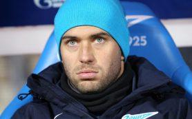 «Зенит» предложил Кержакову контракт на один год
