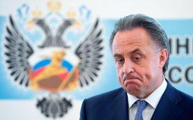 Мутко попросил главу IAAF пустить легкоатлетов РФ на Игры