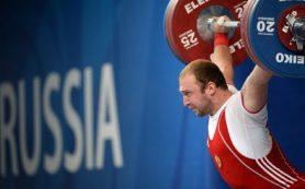 Российских тяжелоатлетов отстранили от Олимпиады