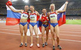 Россию лишили золота пекинской Олимпиады
