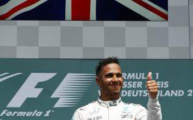 Британец Хэмилтон выиграл Гран-при Германии, Квят — 15-й