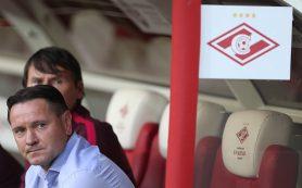 Тренер ФК «Спартак» Аленичев взял на себя ответственность за поражение от кипрского АЕКа