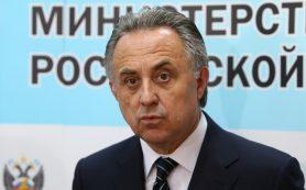 Мутко: критичных отставаний при подготовке к чемпионату мира по футболу 2018 года нет