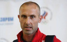 Волейболист Тетюхин выбран знаменосцем сборной России