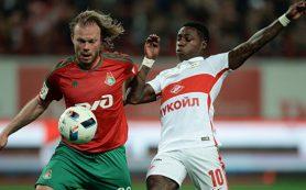 «Спартак» сыграет с «Локо», ЦСКА откроет новый стадион в 6-м туре РФПЛ