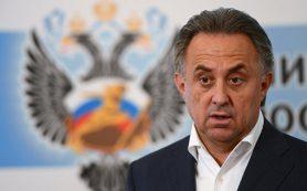 Россия намерена содействовать WADA по вопросу хакерских атак