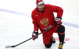 Знарок назвал капитана сборной России на игры Кубка мира