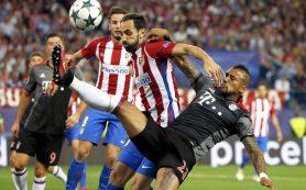 «Атлетико» обыграл в Мадриде «Баварию»