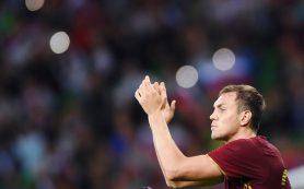Россия опустилась на рекордно низкое место в рейтинге ФИФА
