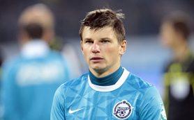 Аршавин продлил контракт с «Кайратом»