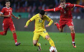 Сборная России обыграла Румынию в товарищеском матче