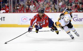 «Вашингтон» разгромил «Питтсбург» в регулярном чемпионате НХЛ