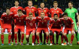 Сборная России опустилась на 56-е место в рейтинге ФИФА