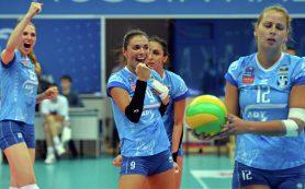 Женские волейбольные клубы из России начинают борьбу на групповом этапе ЛЧ