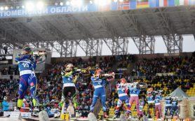 В Тюмени вернут деньги за билеты на кубок мира по биатлону