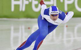 ЧЕ в многоборье: конькобежцы Фаткулина и Юсков побеждают на дистанциях