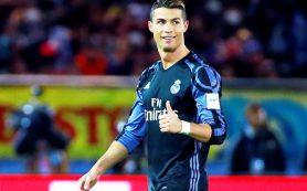 Роналду стал игроком 2016 года по версии ФИФА