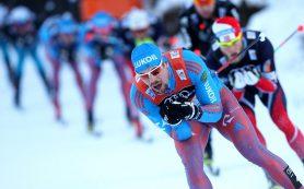 Россиянин выиграл мужскую многодневную гонку «Тур де Ски»