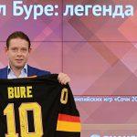 Экс-хоккеист Павел Буре отказался от американского гражданства