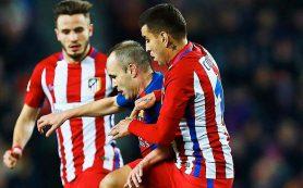 «Атлетико» сыграет с «Байером» в 1/8 финала Лиги чемпионов