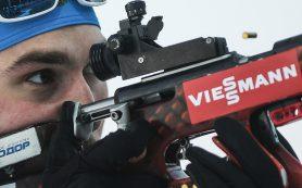 В австрийском Хохфильцене смешанной эстафетой в четверг стартует чемпионат мира