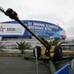 В Сочи прошли лучшие в истории Всемирные военные игры
