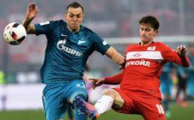 РФПЛ объявила о переносе матча «Спартак» — «Зенит»