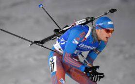 Российские биатлонисты завоевали малый Хрустальный глобус в эстафетах