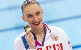 Наталья Ищенко уходит из спорта в правительство Калининградской области
