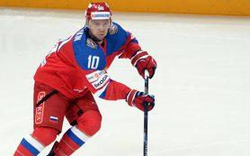 Хоккеисты сборной России уступили шведам на чешском этапе Евротура