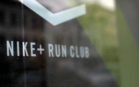 Nike откроет спортивный центр в Парке Горького