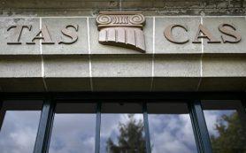 CAS оставил в силе отстранение от соревнований шестерых российских лыжников
