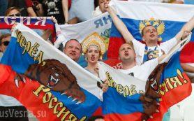 Россия единолично возглавила группу А на ЧМ по хоккею